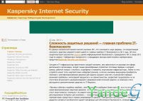 Cайт - Kaspersky Internet Security  (affiliat.blogspot.com)