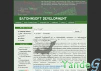 Cайт BatonnSoft Development