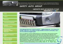 Cайт - Интернет магазин тюнинга Safety Auto Group (farkop-poligon.ru)