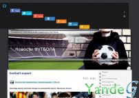 Cайт - Новости футбола (football-expert.at.ua)