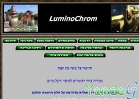Cайт luminochrom