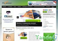 Cайт - 25 USD от Payoneer на карту Master Card (pay-oneer.blogspot.com)
