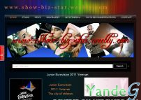 Cайт show-biz-star.weebly.com