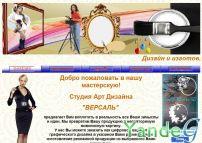 Форум дизайнеров интерьера 3 иллюстрации: скриншоты сайтовфорум ивд http://forumivdru/indexphp?showforum=4